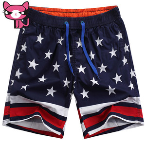 8fb2221d38a31 Personalised Swimming Trunks, Personalised Swimming Trunks Suppliers and  Manufacturers at Alibaba.com