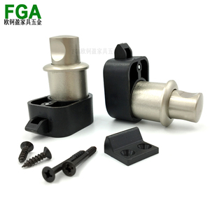 Push latch knob lock for motorhome caravan cabinet