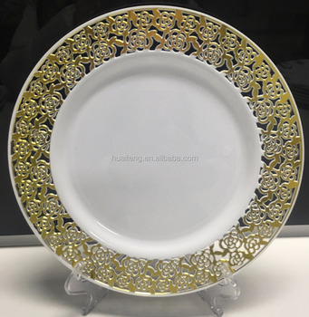Catering 7inch disposable plastic plates 9inch golden embroidering wedding party plate & Catering 7inch Disposable Plastic Plates9inch Golden Embroidering ...