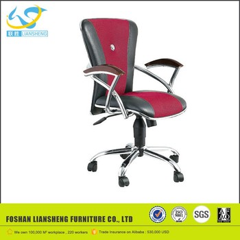 New Design Staples Office Lift Chair Furniture Office Sale View Chair Furniture Office Liansheng Product Details From Foshan Liansheng Furniture
