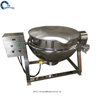 Electric Heating Cooking Boiler / Vertical Cooking Pot/tiltable Double Jacketed Kettle
