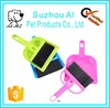 Hot Sale Pet Cleaning Brush Dustpan Set Dog Poop Scoop