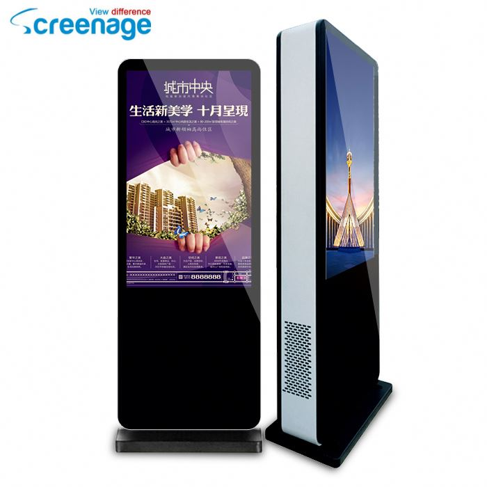 Hot Sale 42 Inch Outdoor Touch Screen Lcd Interactive Kiosk All In One Pc
