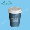 Dispoable embossed cup take away paper coffee cups