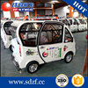 Factory Price!!! best small vehicle tracking hybrid cars 2015 picture