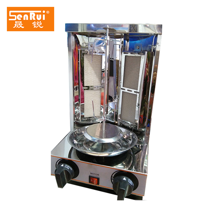 Counter top commercial mini frozen chicken shawarma grill