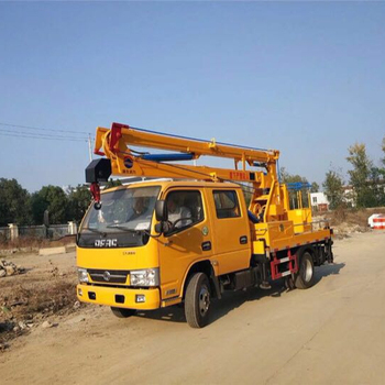 With low price high-altitude operation truck hot sales
