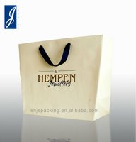 high quality inverted trapezoidal paper shopping bag
