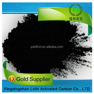 NEW technology powder activated carbon/low price powder activated carbon production plant