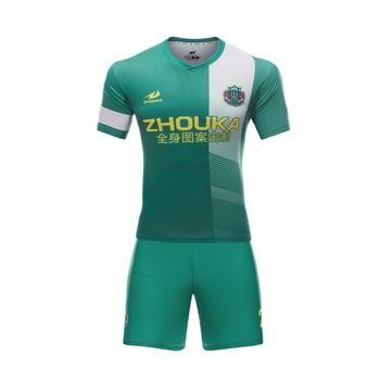 Personalizado de Club de fútbol camiseta de fútbol uniforme Color verde  diseño uniformes ... 3b4b3a1193104