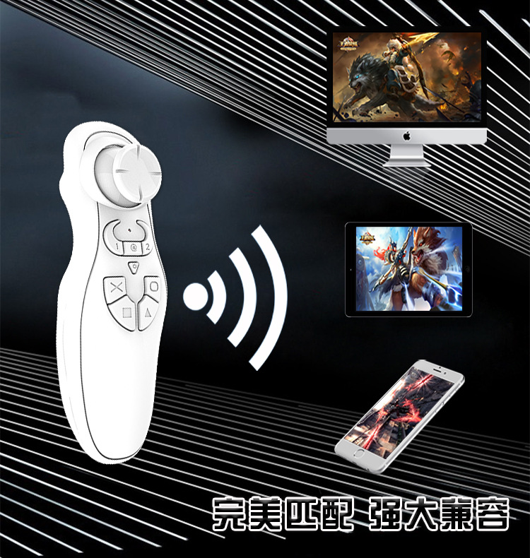 Wireless Bluetooth Game Pad Controller for Cellphone Tablet iPod PC White