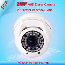 Zoom and Focus 1080p AHD CCTV Camera IR Night Vision 2.8-12 Varifocal Lens 2MP Security Camera System