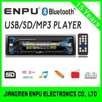 USB MP3 Converter For Car CD Player With FM Radio