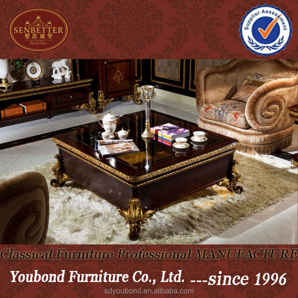 0063 Italian Ornate Square Wood Coffee Table Delicate Carving Gold Leaf Tea