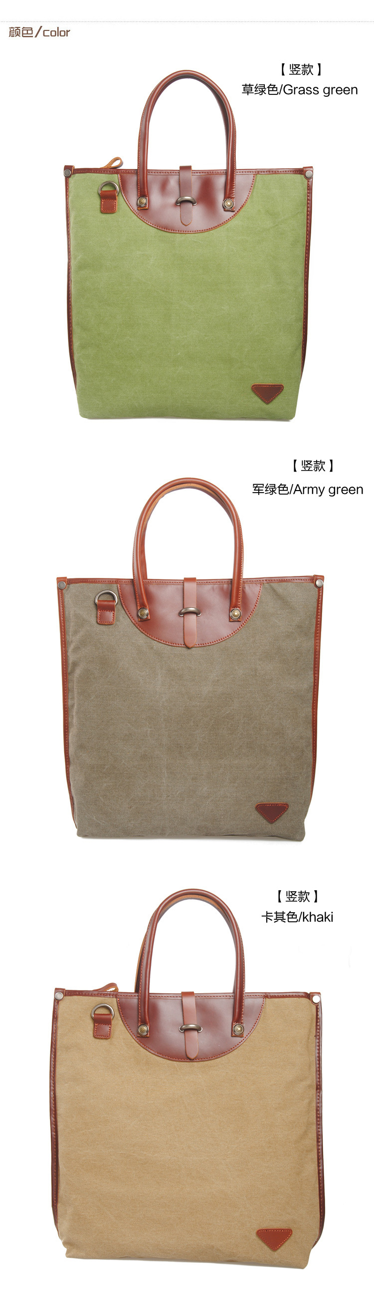 Amy green high density cotton canvas shopping bag leather handbags with long straps