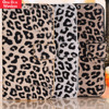 Leopard Print Leather Phone Case for Samsung Galaxy S4 i9500