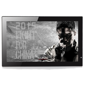 Colorful 20 Inch Digital Picture Frame Gift - Picture Frame Design ...