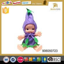 Free Shipping 9 Inch Baby Girl Doll Toy With music