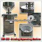 Shanghai famous products soya bean milk machine