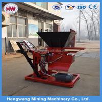 cement brick making machine/ Concrete Block Making Machine Price In India/Cement Brick Making Machine Price