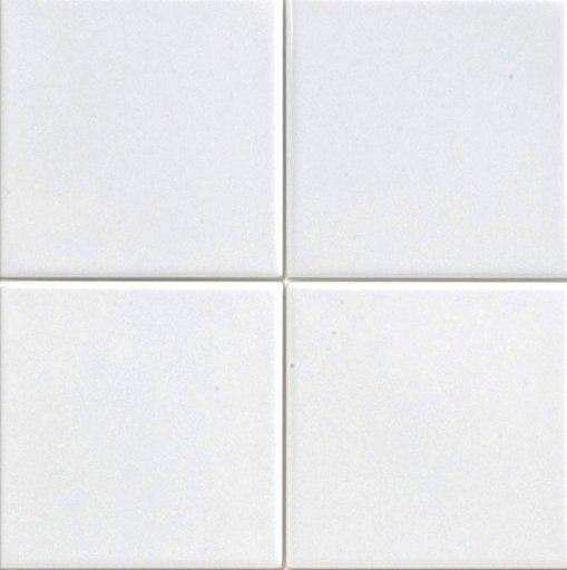 White Ceramic Floor Tiles | Sevenstonesinc.com