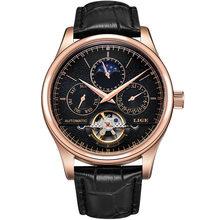 Часы LIGE мужские, автоматические, механические, спортивные, золотого цвета, с кожаным ремешком(Китай)