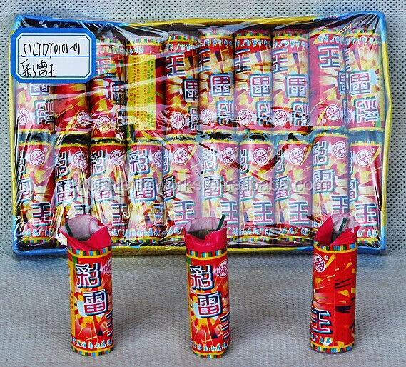 W539 buy fireworks direct china import happy boom DOUBLE BOOM wholesale fireworks crackers