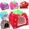 2016 brilliant quality strawberry shape fancy Pet House, Dog Room Cat Bed