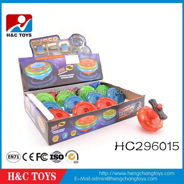 Toys Promotional 54