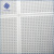 Factory Price 4x8 Colored Perforated Metal Sheets Buy