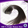 Raw Virgin Unprocessed Weft Indian Straight Hair Extension Natural Brown Color