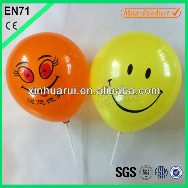 Balloons print logo baloons for printing smile face