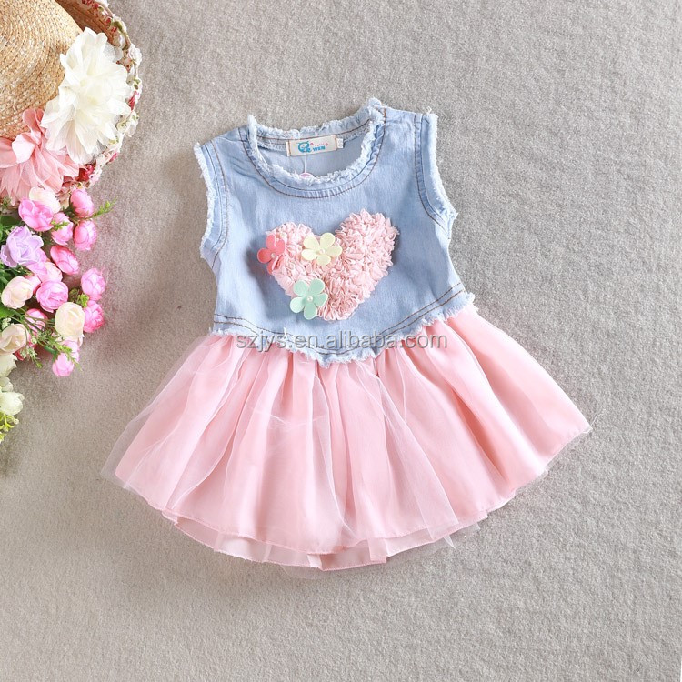 Kids Joy Baby Frock (3 Pieces) ** Colours may vary according to stock availability.