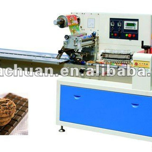 Horizontal pie wrapping machine DCWB-320D