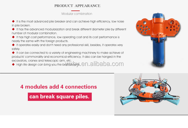 Excavator attachments concrete block breaker wall hydraulic pile breaker