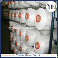 factory supply semi dull raw white 75 36 dty polyester yarn for weaving