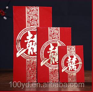 online shop china custom made red envelope for chinese new. Black Bedroom Furniture Sets. Home Design Ideas
