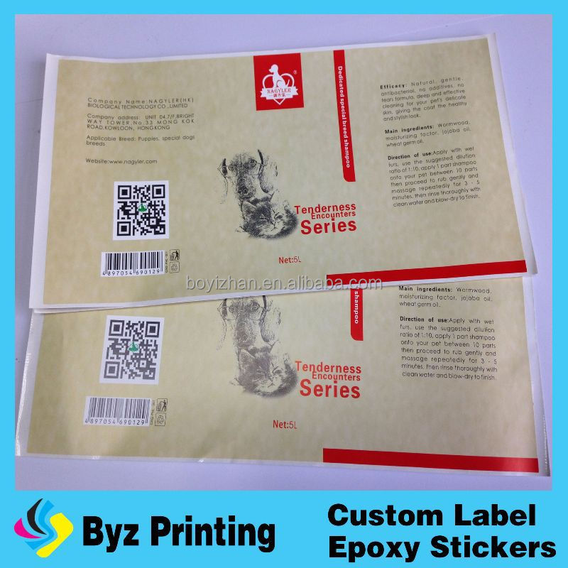 custom stickers waterproof labels pet training pads private label black label hair product