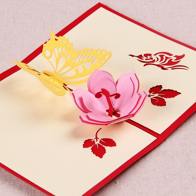 Как сделать триде открытку с цветами, приколы движется или
