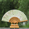 Handmade Bamboo Handle Folding Hand Fan With Cherry Blossoms For Party Decoration