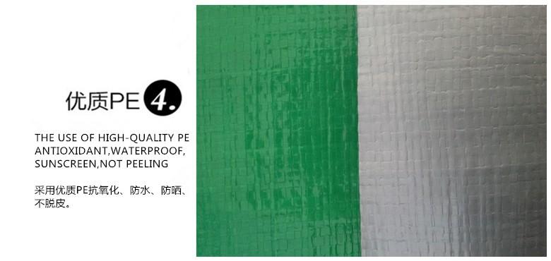 Greenhouse Knitting Pvc Tarpaulin,Transparent Fabric Clear ...