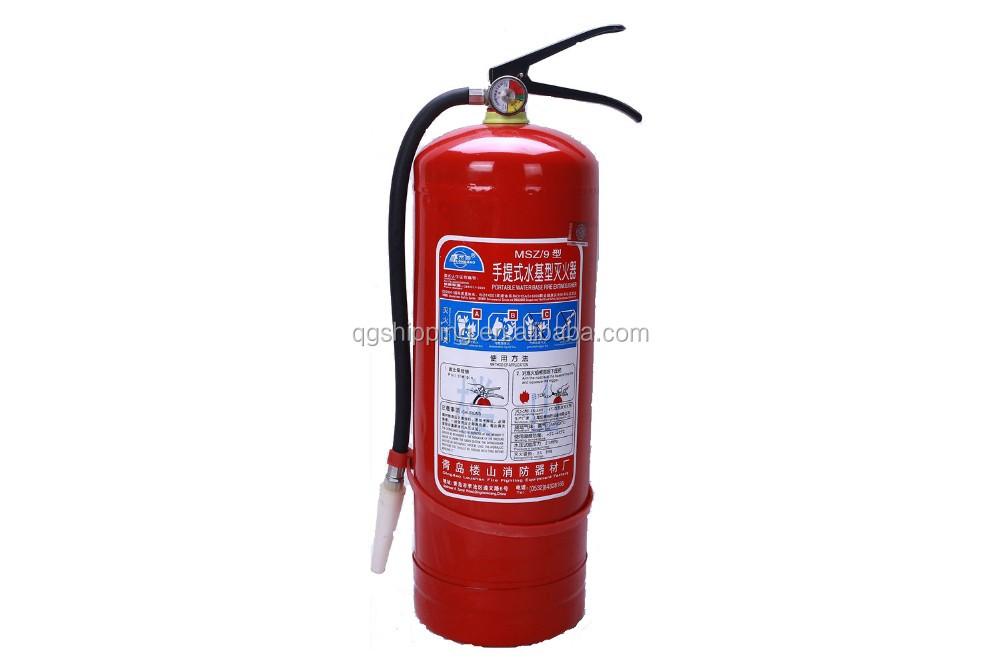 Fire fighting equipment foam spray nozzle buy