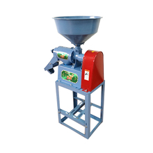 Expeienced custom small esay to use China rice mill machine