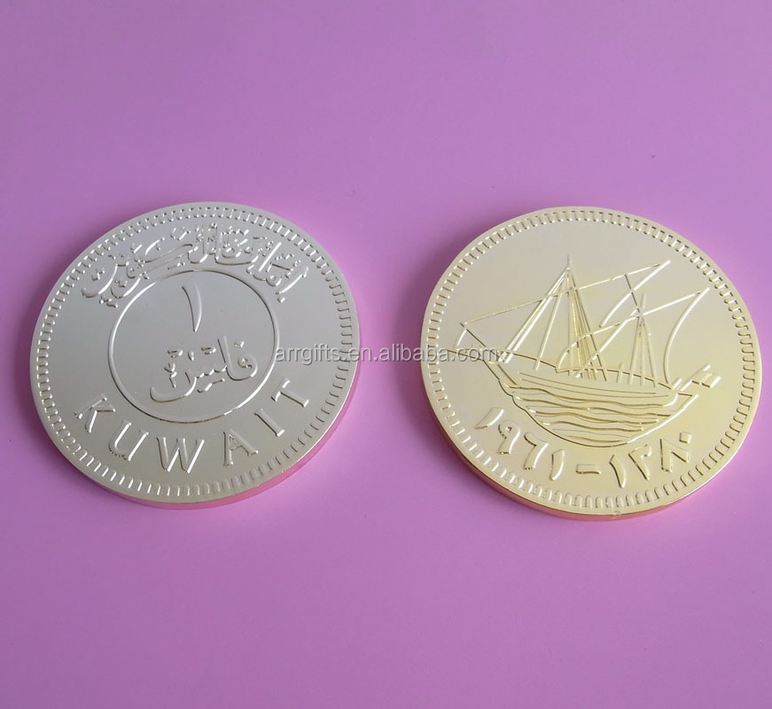 Custom Kuwait 3D emblem logo coin gold plated coin as Kuwait National day gift item