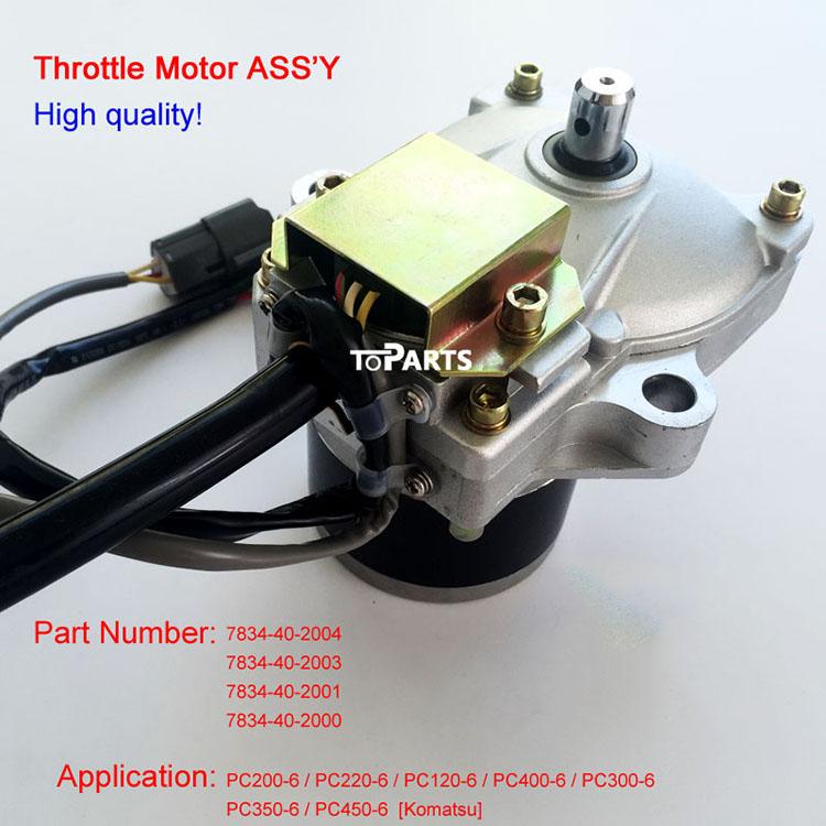 12v throttle control dc motor throttle motor for 7834-40-2000 7834-40-2001 excavator