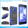 Full Body Cover For HTC U Ultra Case, 3 in 1 Hybrid Holster Belt Clip Phone Case For HTC U Ultra F100 With Stand