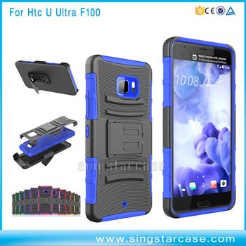 pretty nice 02c02 11d82 Full Body Cover For Htc U Ultra Case,3 In 1 Hybrid Holster Belt Clip Phone  Case For Htc U Ultra F100 With Stand - Buy For Htc U Ultra Case,Case For ...