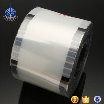 China factory pp material plastic cup sealing roll film for bubble tea cup