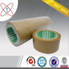 brown box packing bopp adhesive jumbo roll packing tape