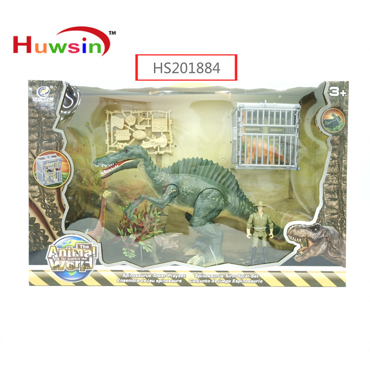 HS201884, Huwsin Toys, Factory direct sale small dinosaur toy plastic wholesale dinosaur toys